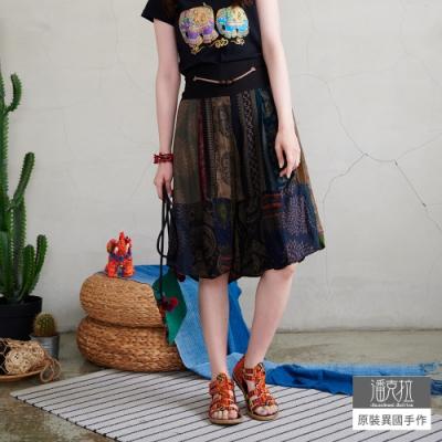 潘克拉 印度拼布短款縲縈裙褲- 圖片色