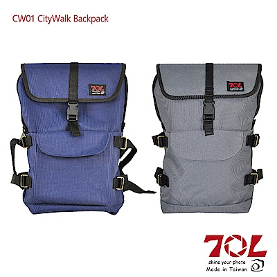 (促) 70L CW01 城市系列3合1後背包 CityWalk Backpack