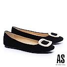 平底鞋 AS 奢華迷人方型閃鑽飾釦羊麂皮平底鞋-黑