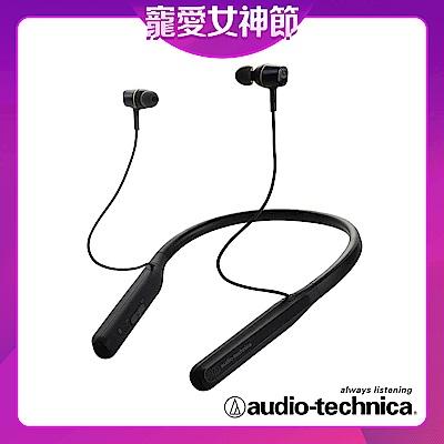 鐵三角 ATH-ANC400BT 無線藍牙抗噪耳機麥克風組