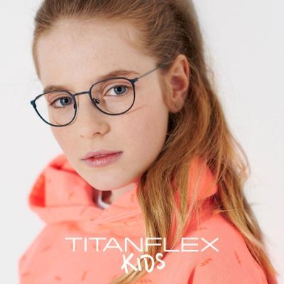 【TITANFLEX Kids】德國超彈性鈦金屬兒童眼鏡框 830114 (共四色)