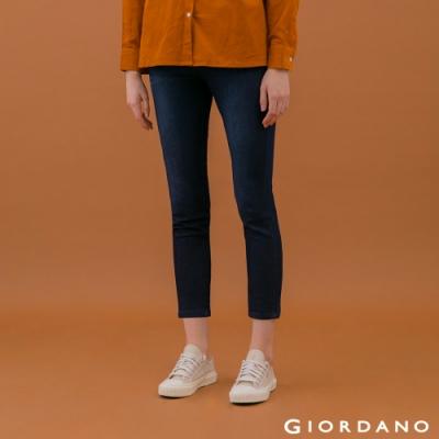 GIORDANO   女裝彈力修身牛仔褲 - 72 深藍