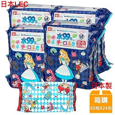 日本LEC 迪士尼愛麗絲-口手專用純水99%濕紙巾-60抽x24包入/箱