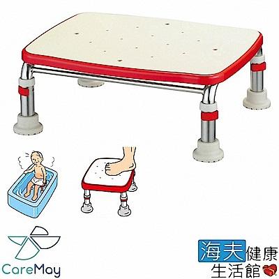 海夫 佳樂美 日本安壽 浴缸 泡澡椅 洗澡椅 標準型