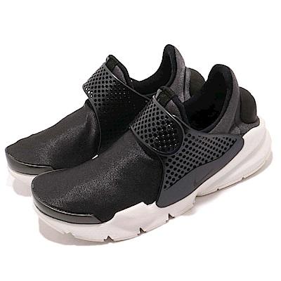 Nike 休閒鞋 Sock Dart 襪套 女鞋