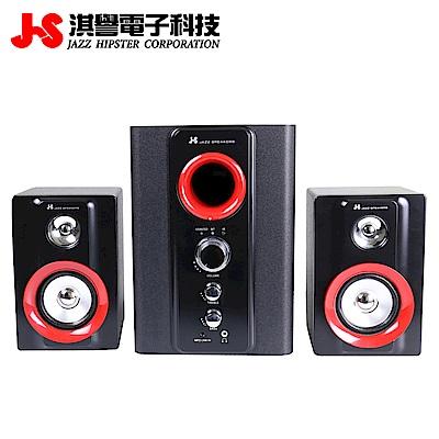 【JS 淇譽電子】JY3064 全木質藍牙喇叭