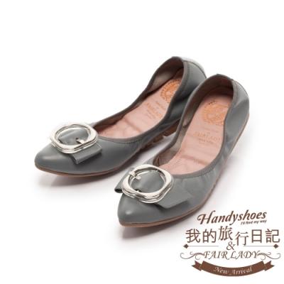 FAIR LADY 我的旅行日記 輕透金屬釦環尖頭平底鞋 瑪雅藍