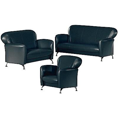綠活居 卡迪巴皮革沙發椅組合(五色+1+2+3人座)