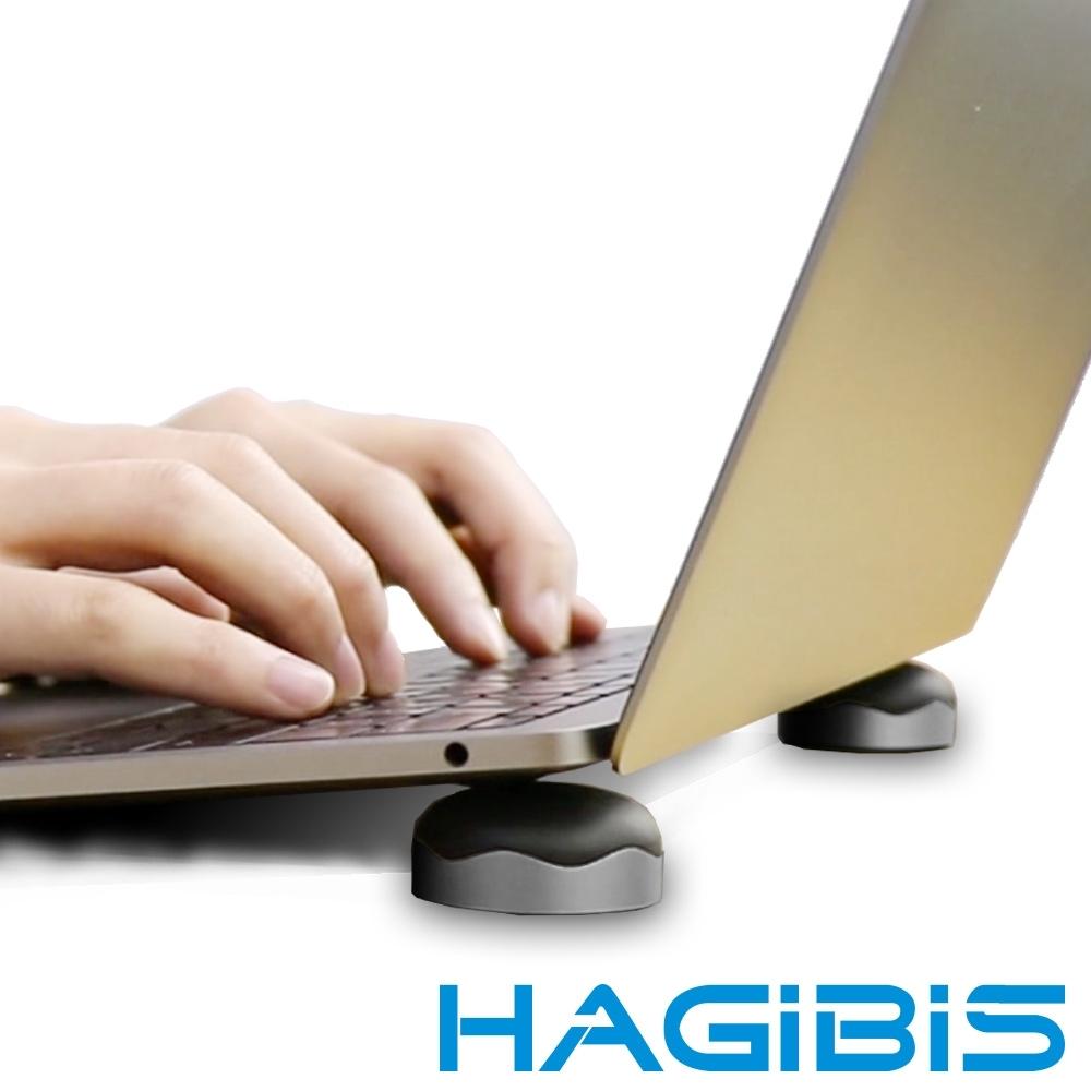 HAGiBiS 筆記型電腦專用磁吸式散熱高強度支撐底座