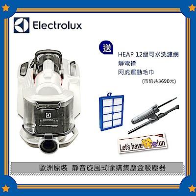 伊萊克斯 靜音旋風式集塵盒吸塵器(ZSP4304PP)