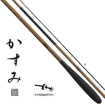 【SHIMANO】KASUMI 霞 18 鯽魚竿