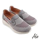 A.S.O 機能休閒 活力雙核心小綴色網布直套休閒鞋-灰