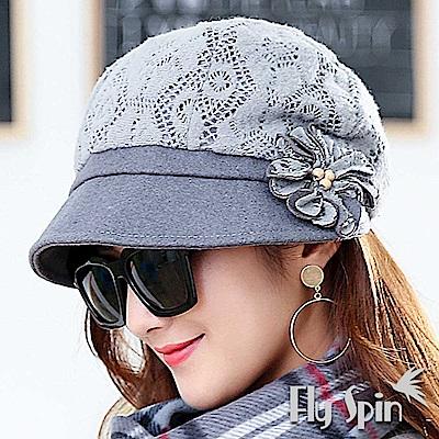 FLYSPIN 韓版女款羊毛呢花朵保暖八角南瓜貝蕾保暖冬帽