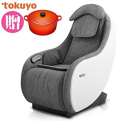 tokuyo【新色登場】新nano玩美椅 按摩椅TC-263 新品推薦