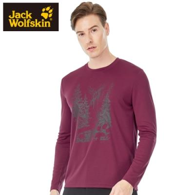 【Jack wolfskin 飛狼】男 竹碳溫控 圓領印刷長袖排汗衣 T桖 『紫紅』