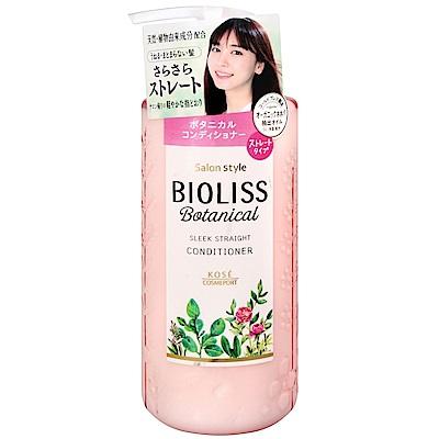 BIOLISS 植物性潤髮乳-光滑直順(480ml)