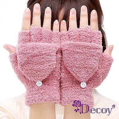 Decoy 兩穿珊瑚絨 翻蓋機能露指手套 粉