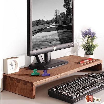 時時樂限定桐趣-薰衣草森林實木鍵盤螢幕架-原木色
