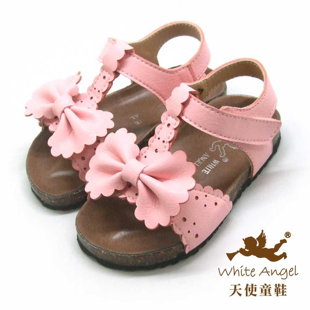 天使童鞋 可愛蝴蝶防水涼鞋(小童)E938-粉