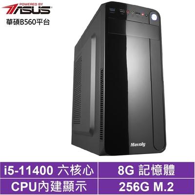 華碩B560平台[諦聽雪舞]i5六核效能電腦