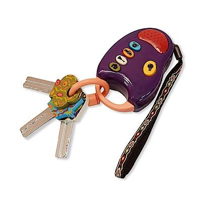 美國【B.Toys】快樂的鎖匙(葡萄紫)