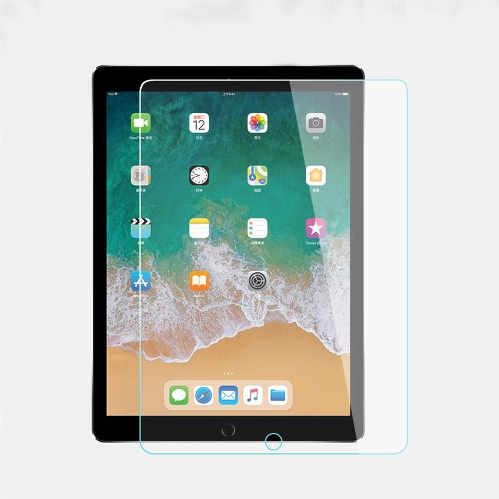 Apple iPad 9.7(2018) 9H鋼化玻璃保護貼