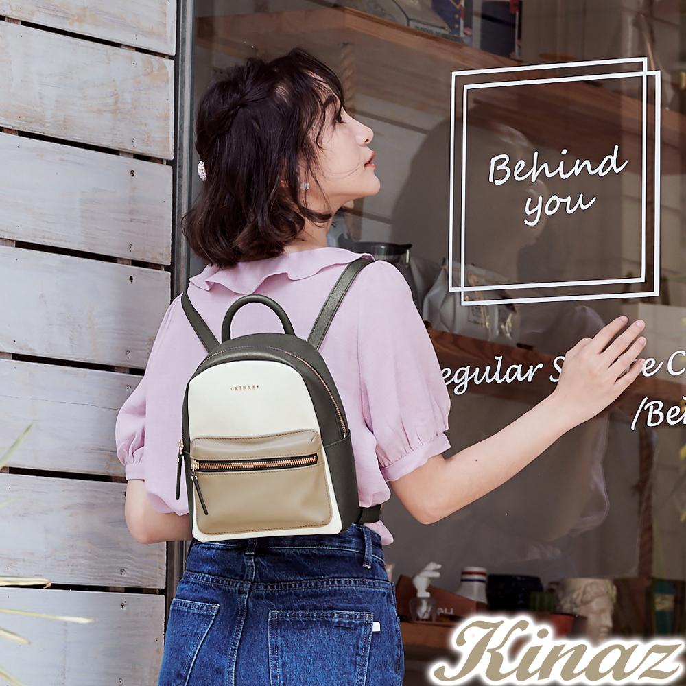 KINAZ 華麗舞曲多用後背包-可麗露系列