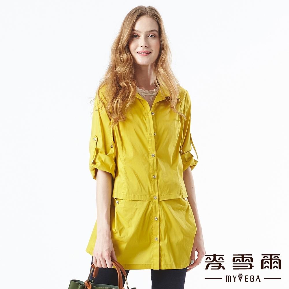 【麥雪爾】棉質抽皺領長版襯衫式外套