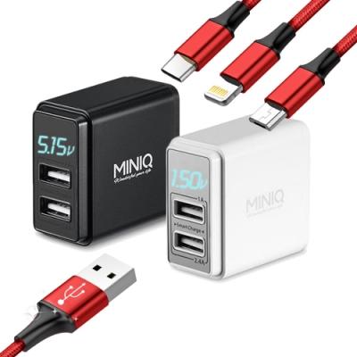 MINIQ智慧型電流電壓顯示雙孔旅充頭 充電器+WELLY金屬系編織三合一傳輸充電線