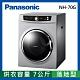 [館長推薦]Panasonic國際牌 7公斤 落地型乾衣機 NH-70G product thumbnail 1