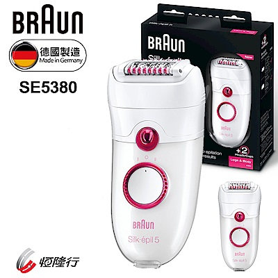 德國百靈BRAUN-冰漾美體刀(SE5380)