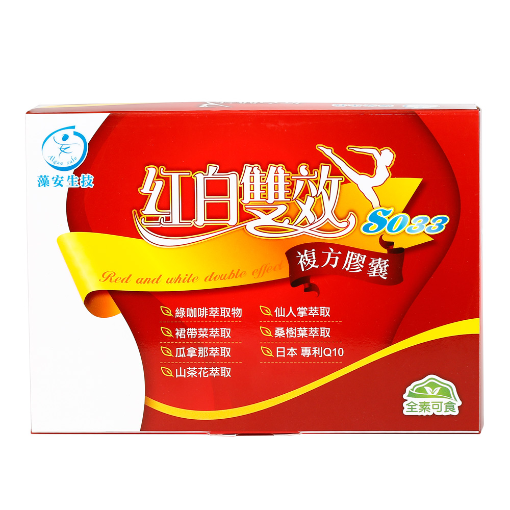 【藻安生技】紅白雙效複合膠囊(60粒/盒)