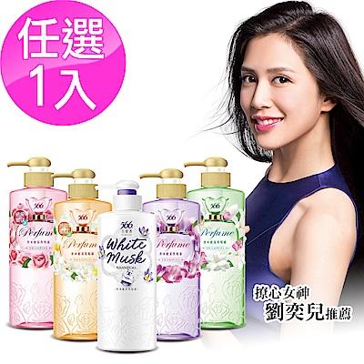 566香水能量洗髮露 510g(四款任選)