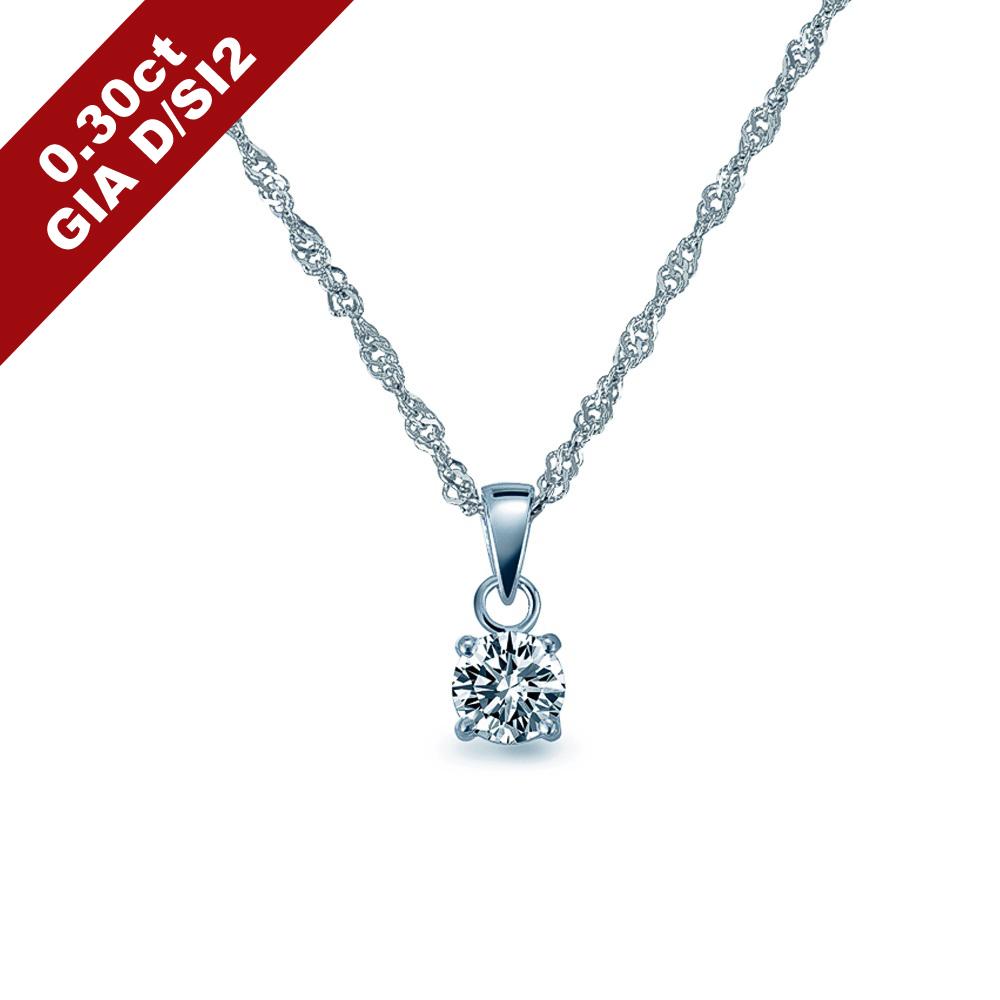 Alesai 艾尼希亞鑽石 GIA 30分 D/SI2 鑽石 經典四爪 鑽石項鍊