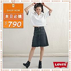 Levis 女款 短袖T恤 寬鬆中短版 落肩設計 條紋袖口