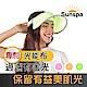 Sunspa 真 專利光能布 UPF50+ 遮陽防曬 濾光帽 (抗UV戶外涼感降溫) product thumbnail 1