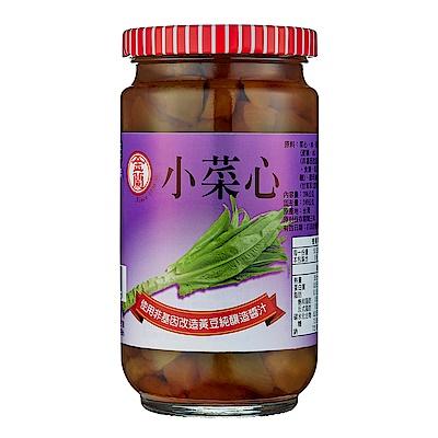 金蘭 小菜心(396g)