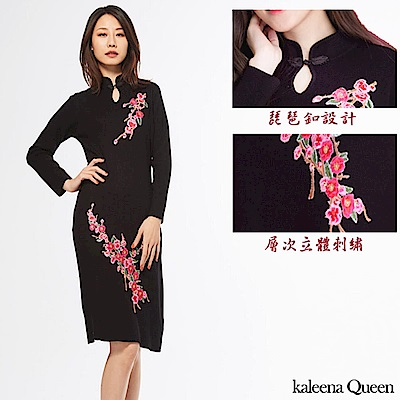 KaleenaQueen 琵琶釦花語立體刺繡針織晚宴旗袍-黑