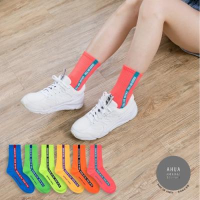 阿華有事嗎 韓國襪子 螢光直條紋中筒襪 韓妞必備長襪 正韓百搭卡通襪
