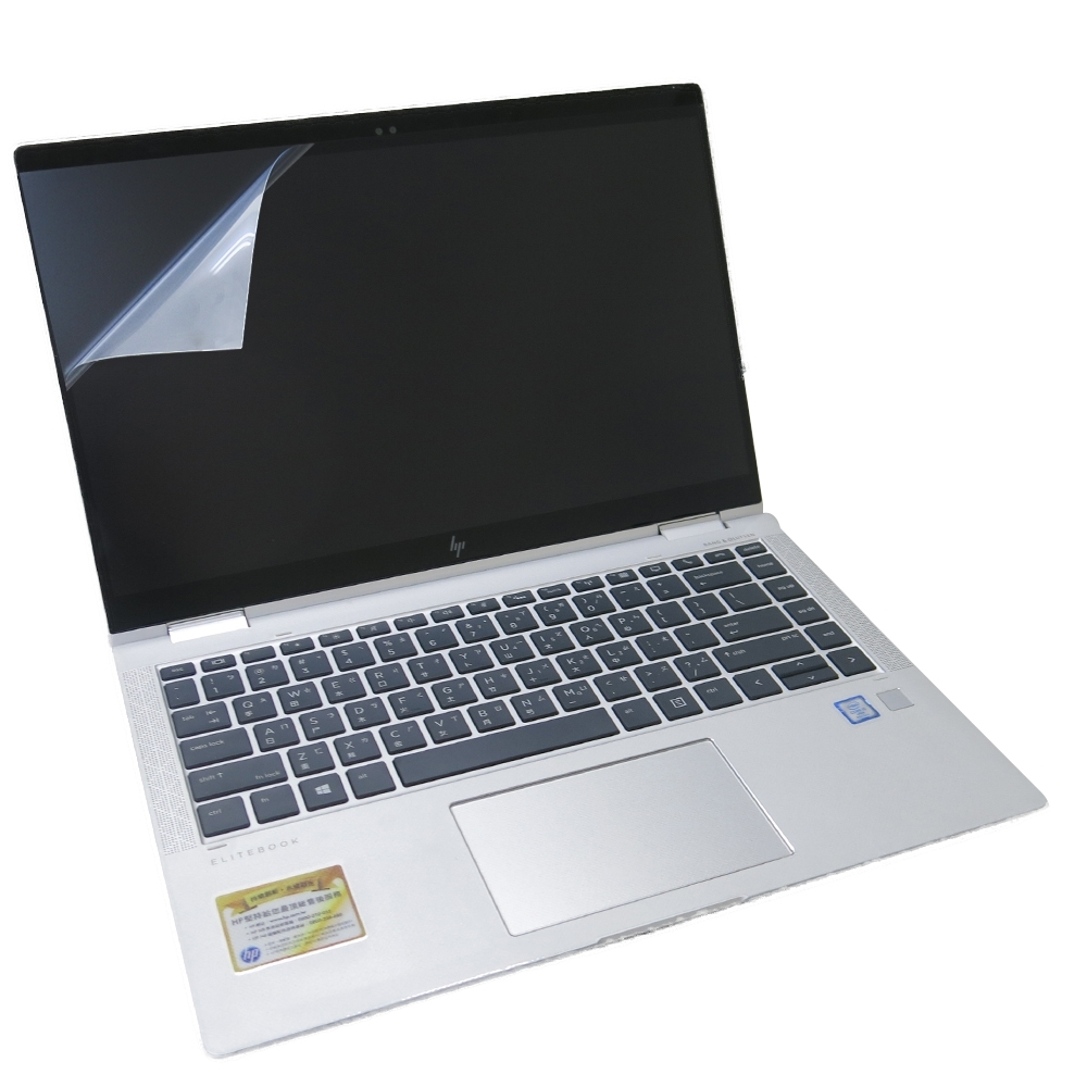 EZstick HP EliteBook X360 1040 G5 螢幕保護貼
