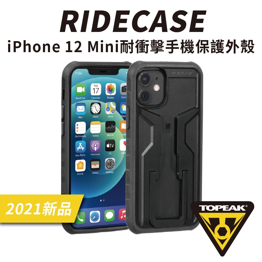 TOPEAK RIDECASE iPHONE 12 Mini 耐衝擊保護手機殼