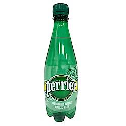 法國Perrier沛綠雅 氣泡天然礦泉水(500ml)