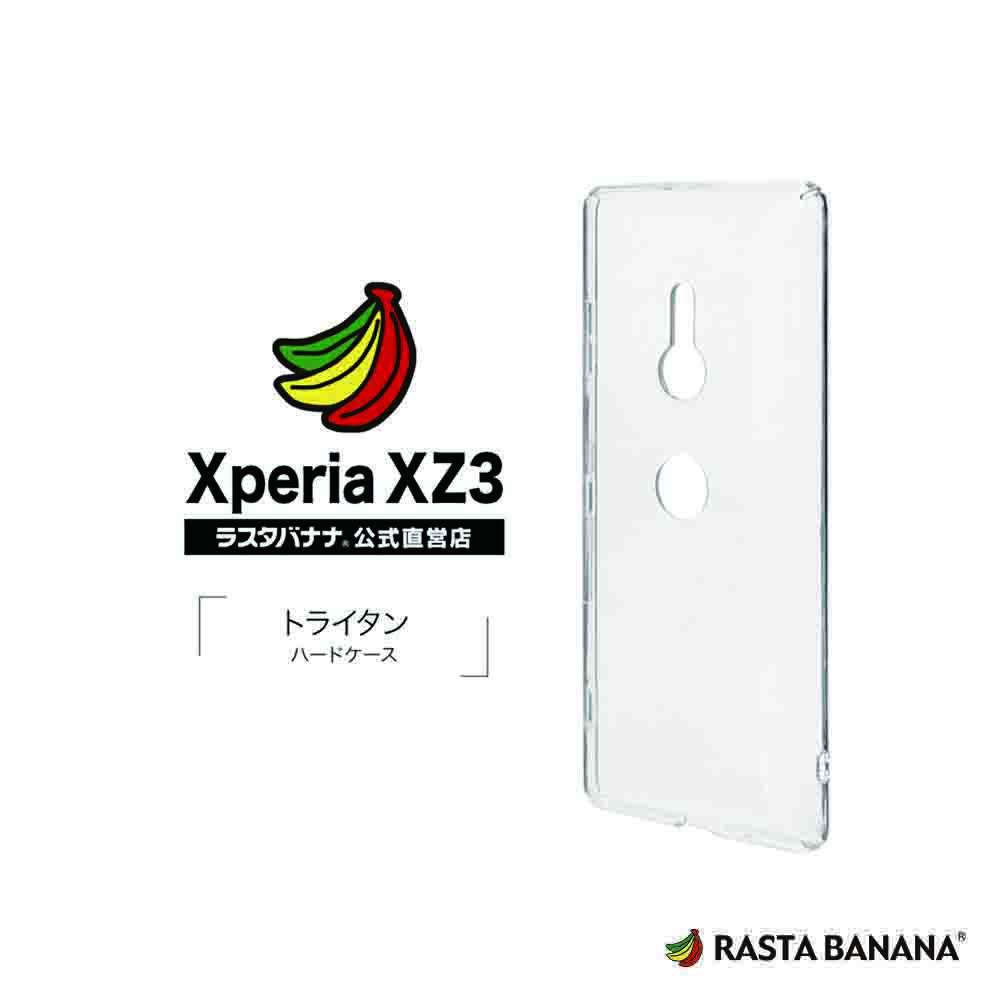 RASTA BANANA SONY Xperia XZ3 晶透保護背殼