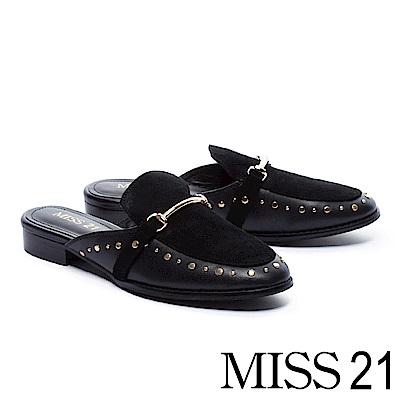 拖鞋 MISS 21 摩登異材質拼接鉚釘羊麂皮穆勒低跟拖鞋-黑