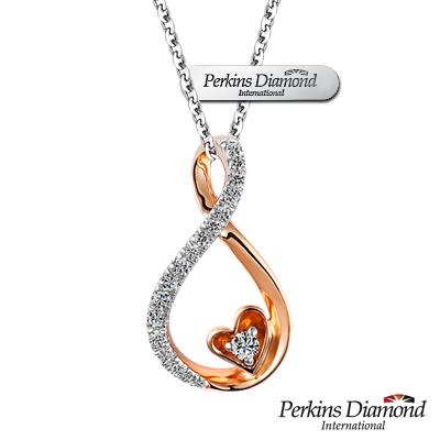 PERKINS 伯金仕-infinity love玫瑰金系列 鑽石項鍊