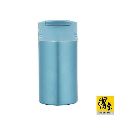 新色上市!鍋寶#304不鏽鋼咖啡萃取杯(繽紛藍)