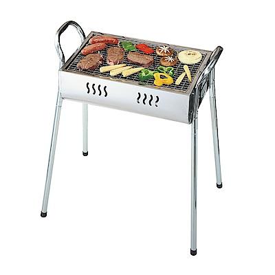 妙管家 歡樂不鏽鋼烤肉爐HKR-300
