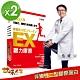 甘味人生 鍵力膠原 日本原裝非變性二型膠原蛋白(3gx15包x2盒) product thumbnail 1
