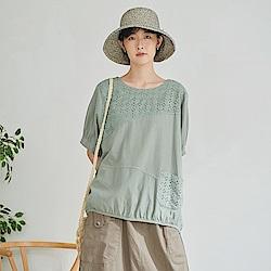 慢 生活 鏤空雙層拼接寬版上衣-綠/卡其