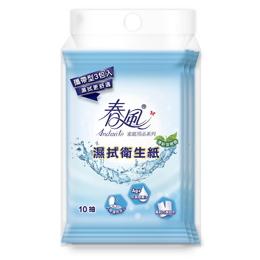 春風濕拭衛生紙10抽x3包/串